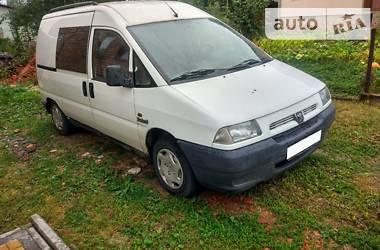 Peugeot Expert пасс. 1997