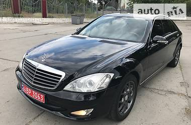 Mercedes-Benz S 350 LONG 2008