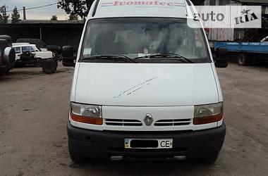Renault Master груз. 2002