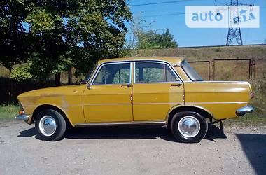 Ретро автомобили Классические 1972
