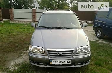 Hyundai Trajet 2005