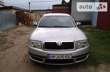 Skoda Superb 2003