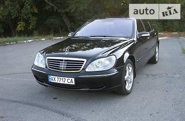 Mercedes-Benz S 550 2003