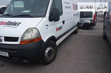 Renault Master груз. 2005
