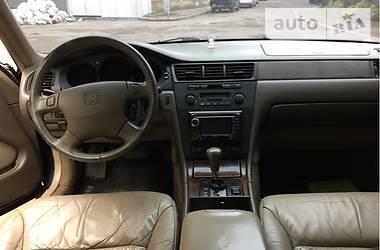 Honda Legend ka9 1997