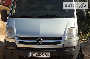 Opel Movano груз. 2007