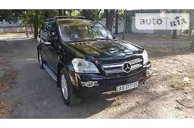 Mercedes-Benz GL 450 2008