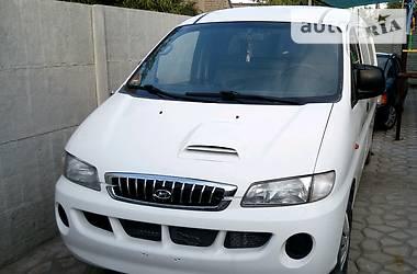 Hyundai H1 груз. 2001