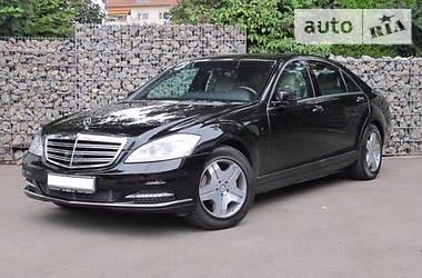 Mercedes-Benz S 600 GUARD  VR6/VR7 2013
