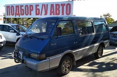 Kia Besta 1995