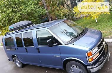 Chevrolet Express пасс. 1500 1996