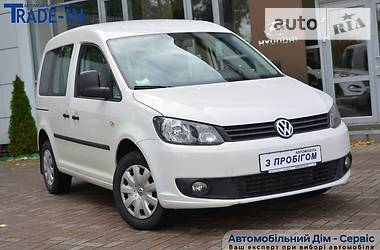 Volkswagen Caddy пасс. TSI NEW 2013