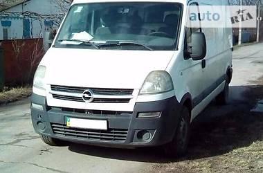 Opel Movano груз. 2004
