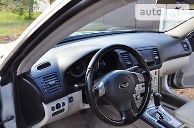 Subaru Outback 3.0R 2005