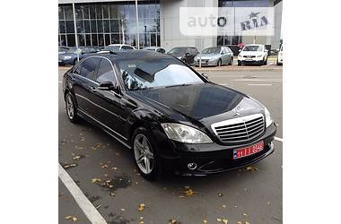 Mercedes-Benz S 450 4 MATIC 2008