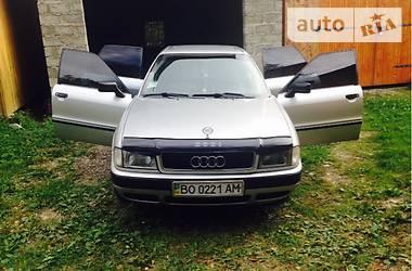 Audi 80 1993