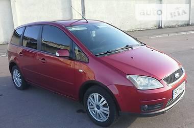 Ford C-Max 1.8 газ/бензин 2007