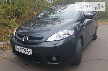 Mazda 5 2.0 2008