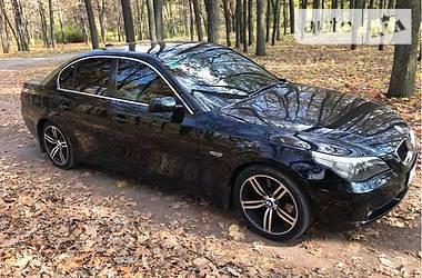 BMW 530 2004