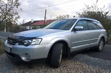 Subaru Outback 2.5i 2005