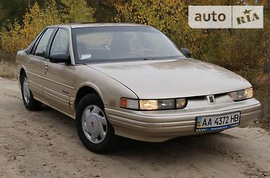 Oldsmobile Cutlass 1992