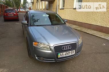 Audi A4 1.8T 2006
