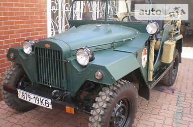 ГАЗ 67 1942