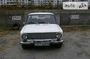 ВАЗ 2101 21011 1979