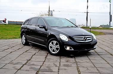 Mercedes-Benz R 500 4 MATIC 2005