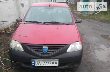 Dacia Logan 90L 2008