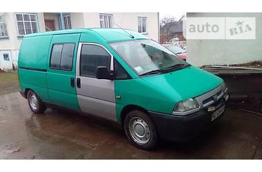 Peugeot Expert пасс. long 2000