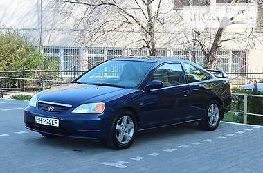 Honda Civic EX 2001