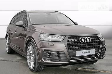Audi Q7 Design  BangOlufsen 2017