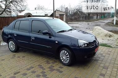 Renault Clio 1.4i    16 valve 2006