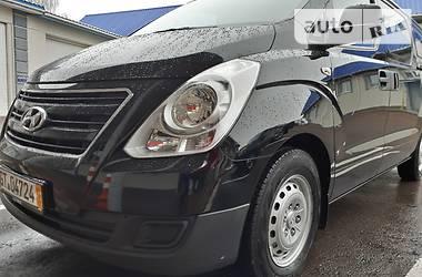 Hyundai H1 груз. 170ps-Avtomat 2014