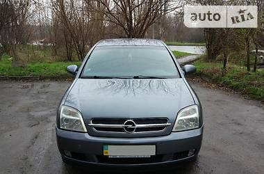 Opel Vectra C 2.2 ECOTEC 2003