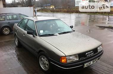 Audi 80 quattro 1990