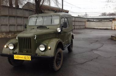 ГАЗ 69 1979
