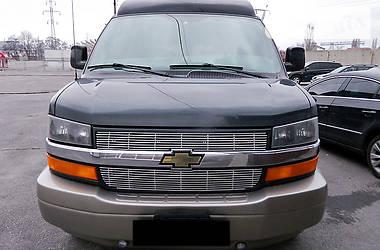 Chevrolet Express пасс. 2005