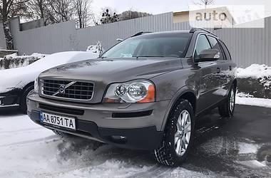 Volvo XC90 3.2 AWD 2008