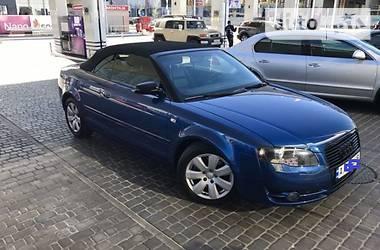 Audi A4 1.8T CABRIO 2007