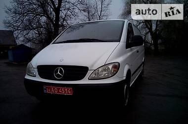 Mercedes-Benz Vito груз. long 2008