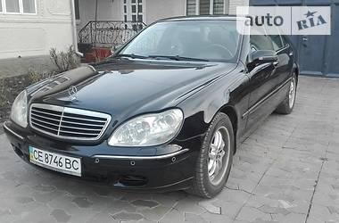 Mercedes-Benz S 320 CDI 2001