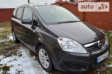 Opel Zafira 7pass 2011