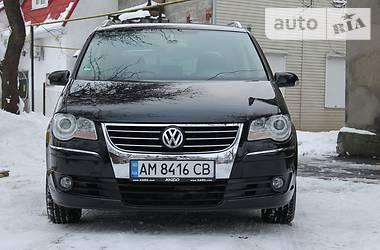 Volkswagen Touran 1.4 TSI 2007