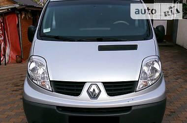 Renault Trafic пасс. 2.0Long115лс 2010