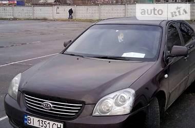 Kia Magentis 2006