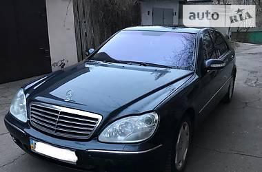 Mercedes-Benz S 500 4 MATIC 2002