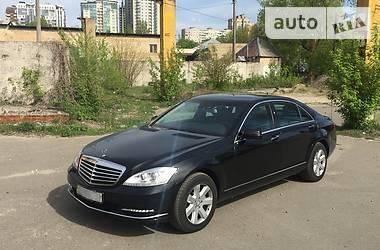 Mercedes-Benz S 600 S450D. GUARD B6-B7 2011