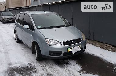 Ford C-Max 2.0 2005